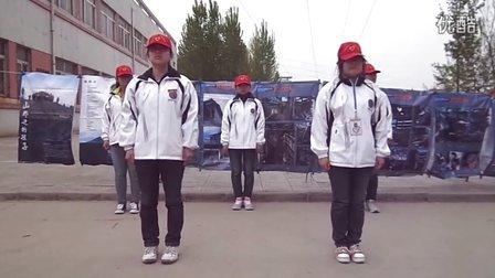 手语 小小的梦想-石家庄理工职业学院青年志愿者协会