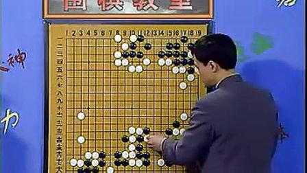 王元中级围棋教室 52