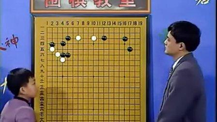 王元中级围棋教室 51