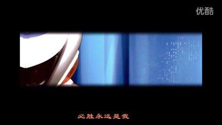 【四叶草】用力去战斗 TFBoys 易烊千玺 段旭宇 演唱 TF家族 超装备小子
