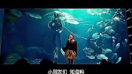 【泰国电影】爱无7限 泰语中字 标清_baofeng