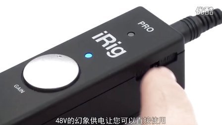 iRig PRO 官方介绍视频中文字幕版