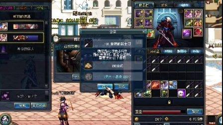 dnf2觉武器+12