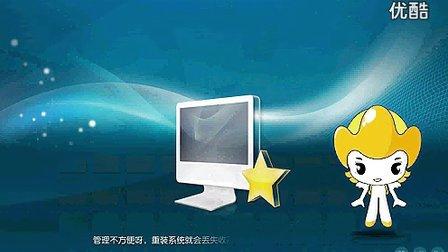 p.cn给你带来的经济效益_qq787901341