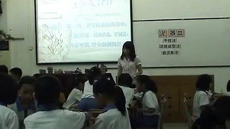 美术二年级上册第四单元我们的泥玩具岭南版李桂萍古镇中心小学