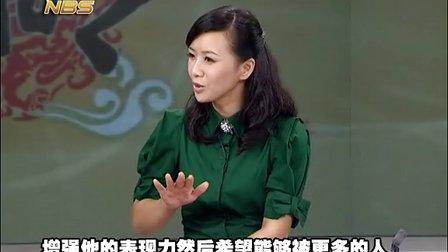 墨明棋妙南京电视台专访