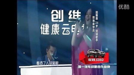 常州江铃汽车广告