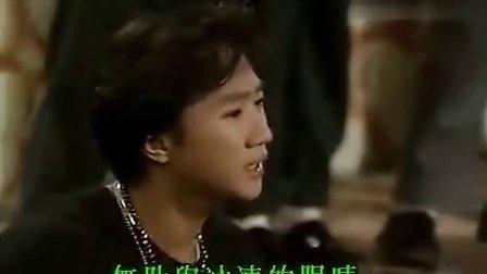Beyound-AMINI(TVB原版MV)