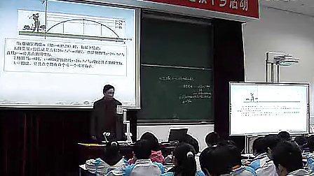 《二次函数与一元二次方程的关系》 九年级数学电子白板优质课