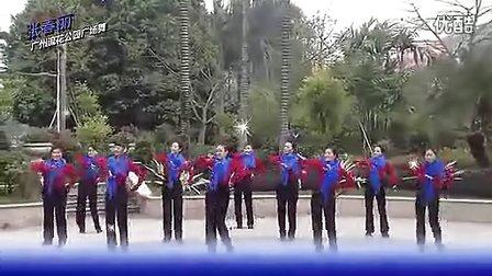 张春丽广场舞青藏女孩(原创正背面)(清晰) 标清_1