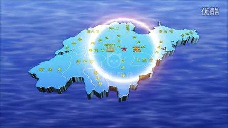 AE模板 山东省地图 企业宣传片素材