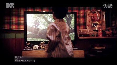 SALU - 堕天使パジャマ (2013.08.26)