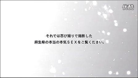 麻生希star-374 高清