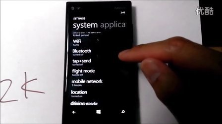 WP8 GDR3 and Bittersweet Shimmer demonstrated on Lumia 920