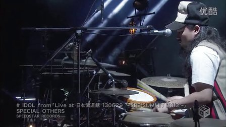 SPECIAL OTHERS - IDOL live ver.(2013.10.09)