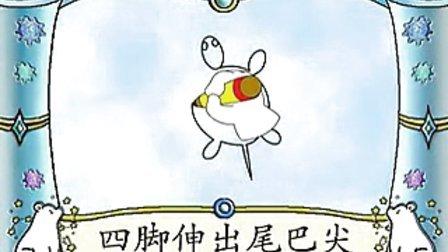 90集宝宝简笔画 儿童简笔画-乌龟视频教程 淘宝店39293.taobao.com