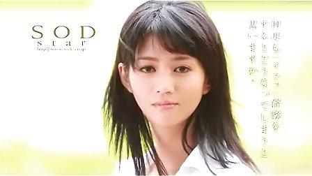 NozomiAso麻生希STAR-369宣传片 高清
