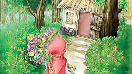【经典童话故事】小红帽 【儿童教育资源请看下面简介】 标清
