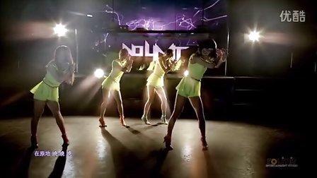 No Limit 无限甜心 - Say No