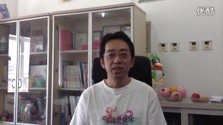 姚仙对TOMO音乐动漫节的祝福