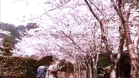 1937  Floral Japan  花の国 日本