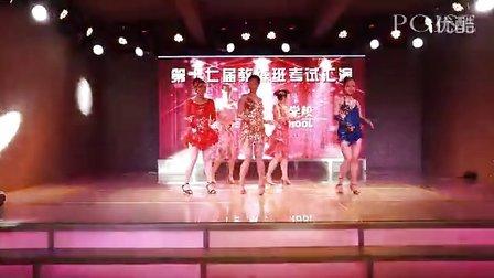 【葆姿舞蹈培训学校】——第十七期教练班拉丁舞考试汇演 640X360  蔡宝萍