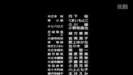 百变小樱魔术卡剧场版主题曲