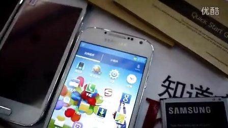 三星盖世s4手机9500国产代工比山寨版强几倍的代工产品测试感应