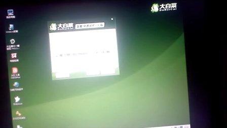 U盘做XP系统