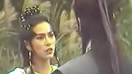 《楚留香新传》(郑少秋版)之《新月传奇》04