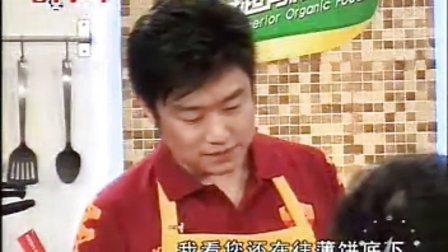 闫氏苹果派
