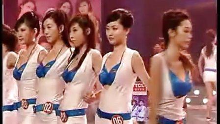 [张忠扬]第四届海南汽车模特大赛总决赛活力装秀