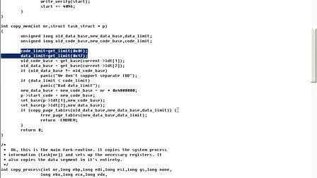 Linux内核编程23