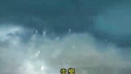 霹雳九皇座-01