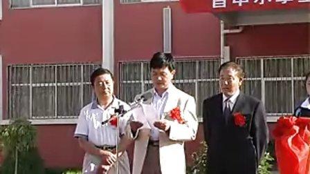 吴忠市第三中学获教育部项目学校挂牌仪式