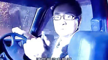 香港奇案实录04 国语VCD