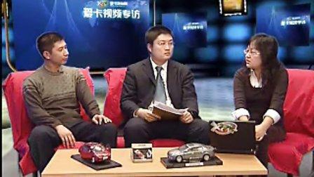 新嘉年华介绍及长安福特车型维修保养答疑