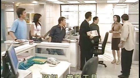 情事缉私档案 粤语