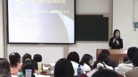 医学统计学 - Logistic回归分析02 - 中山大学 - 凌  莉