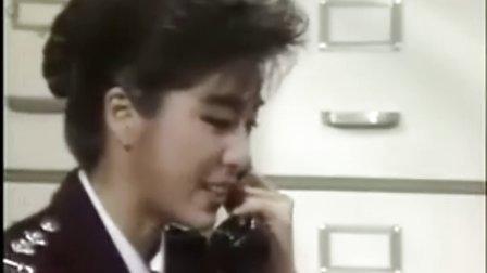 法网柔情   04.flv