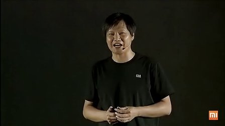 小米2013年度发布会直播 小米手机3小米电视发布会全程官方视频[2013.9.5] 高清