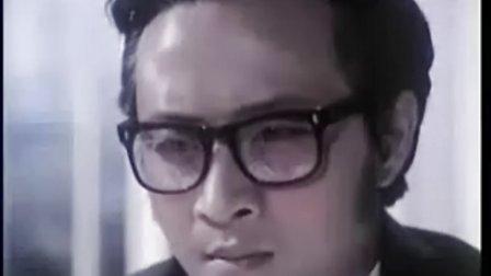 丹凤朝阳(1980)全