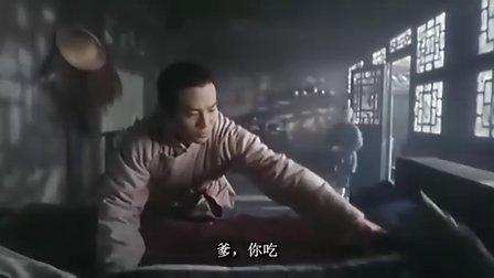 洪熙官之新少林五祖