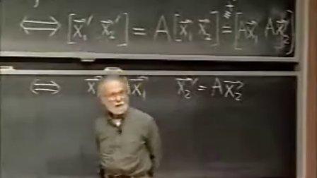 [微分方程:矩阵方法异构系统:理论,.基本矩阵,.变异参数].Lecture.28