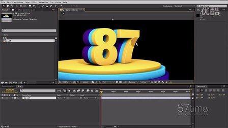 87time微教程_1_C4D渲染图片边缘白点处理
