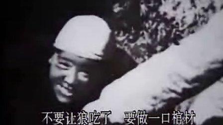 纪录片《毛泽东》第1集 丰碑在人民心中