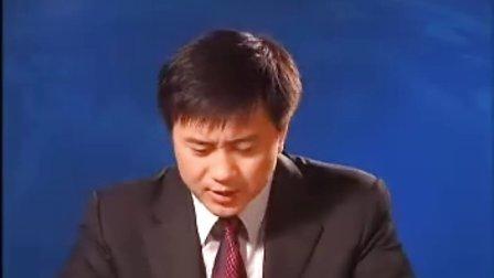 学习党的十七大报告精神(第一讲下)
