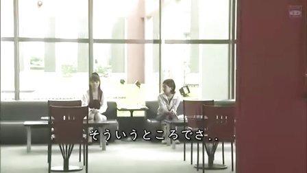 【日剧】【Cat street猫街04】【高清晰】【mademaole上传】
