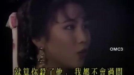 风之刀武林启示录29粤语中字