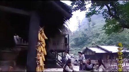 《王屋山下的传说(愚公移山)》18